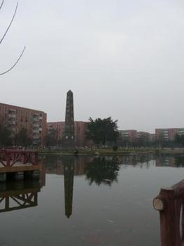 Chengdu_minda2.JPG
