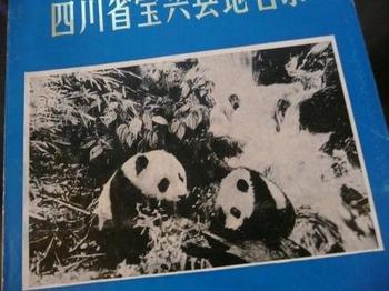 book201203.JPG