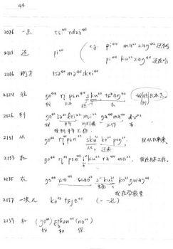 notesample.jpg