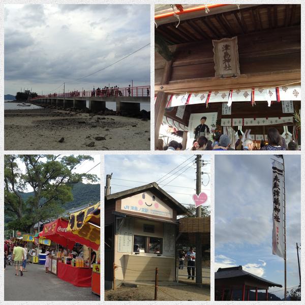 Tsushima-fes2.jpeg